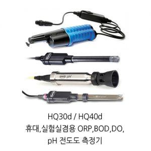 HQ30d40d_02