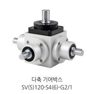 [SV(S)120-S4(6)-G2/1] 다축 기어박스